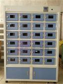 快速风干土壤干燥箱TRX-24样品干燥设备
