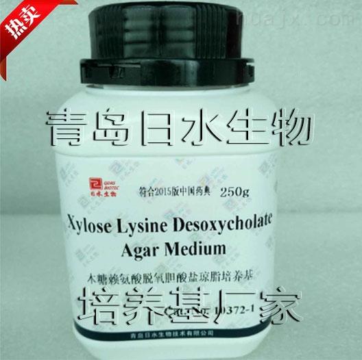木糖赖氨酸脱氧胆酸盐琼脂培养基青岛日水