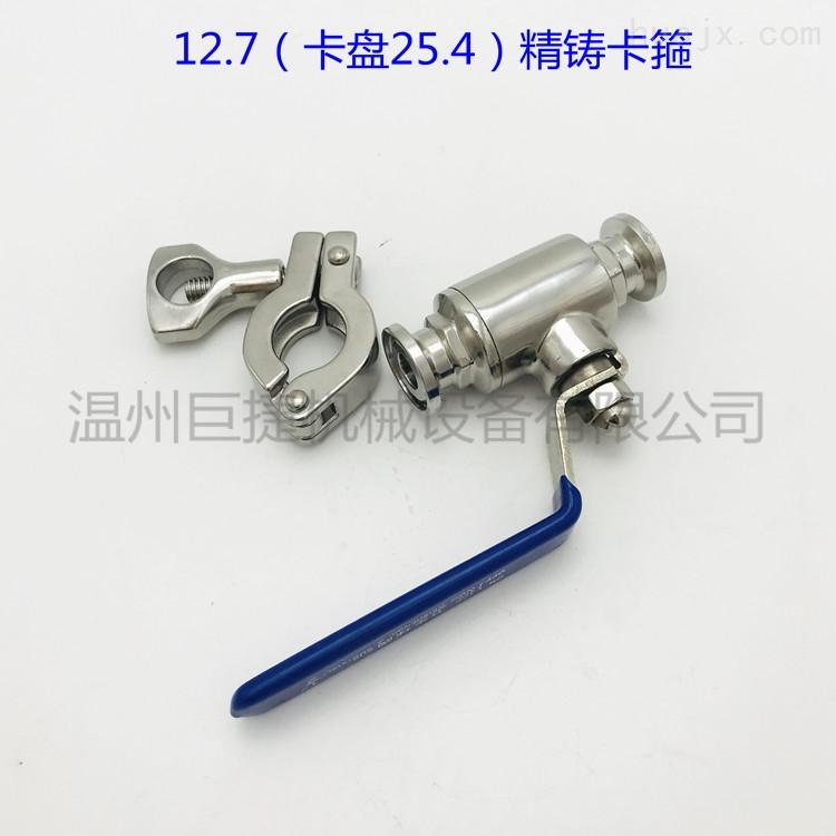 12.7卡盘精铸卡箍 重型不锈钢卡箍