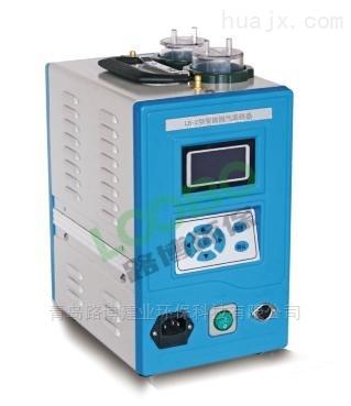 LB-2型智能烟气采样器生产厂家