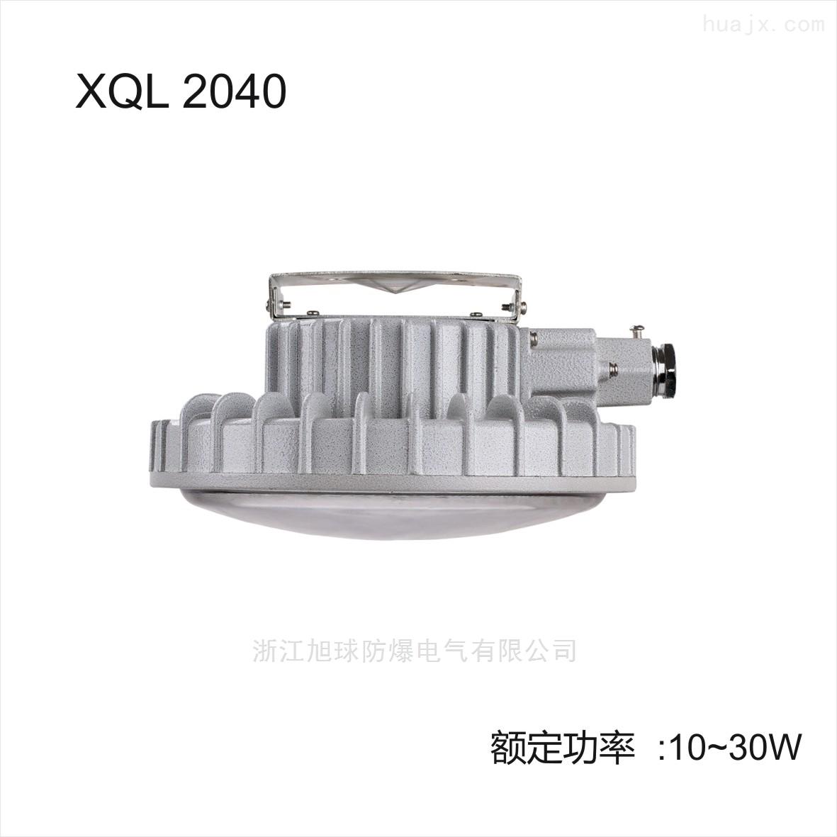 RLB95 LED防爆吸顶灯