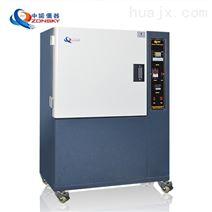 中诺仪器热空气老化试验箱厂家热销
