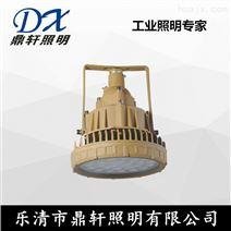 BFC6181防爆顶灯|增安型防爆吸顶灯