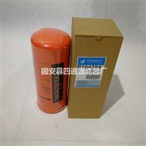 液压油滤芯 P164384润滑油 唐纳森滤清器