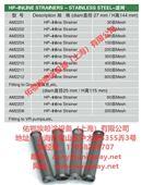 供应固瑞克AM2201滤网