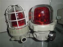 BBJ防爆声光报警器哪里有得卖