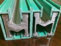 单级节能滑触线/HXPnR-H
