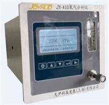 双氧化锆在线微量氧分析仪