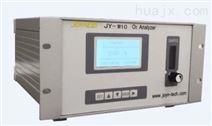 双氧化锆系列氧分析仪波峰焊、回流焊专用