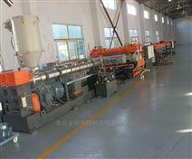 新型环保PP塑料建筑模板生产设备