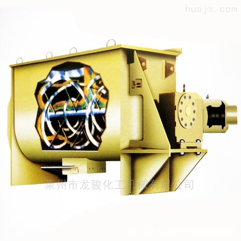 电加热卧式螺带混合机