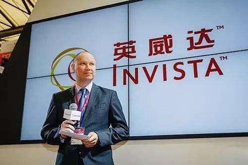 英威达宣布在2023年前在中国建成世界级己二腈工厂