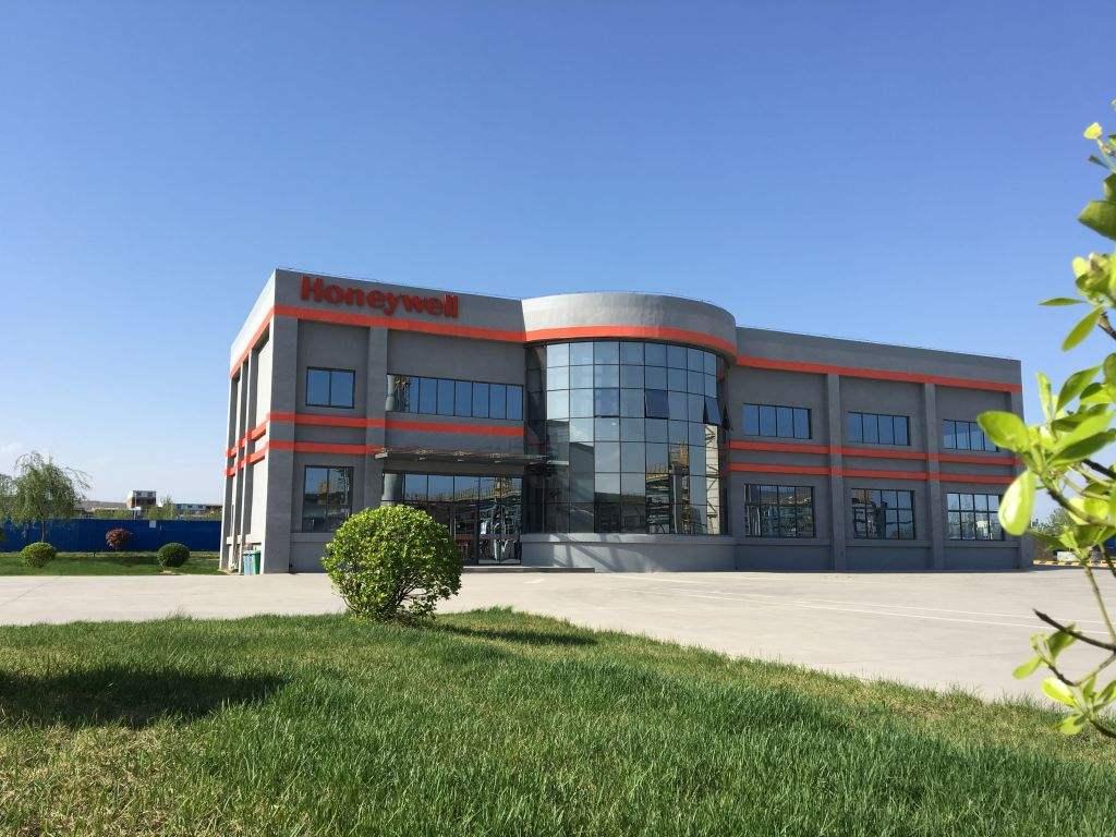 霍尼韦尔收购天然气处理技术开发商