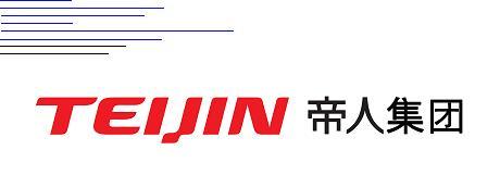 日本大型化学材料厂商帝人将在华新建材料工厂