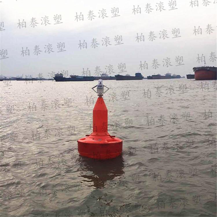 各种型号 船上用应急浮标,导航航标,河道海洋航标