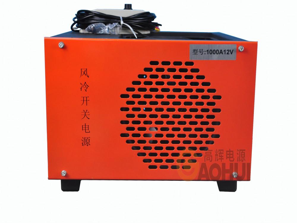 高辉电源供应1000a12v风冷电镀整流器