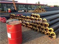 贵港塑套钢聚氨酯直埋管供货型号