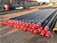 供暖用直缝钢管发泡保温管规格
