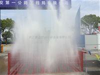 荆门工程自动冲洗设备工地洗轮机