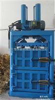 供应全自动稻草稻壳液压打包机