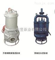 全铸造不锈钢排污泵 耐腐蚀泵 304耐酸碱泵