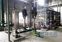 广东油脂工业纯化水设备生产厂家