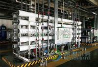 大庆石油超纯水系统生产厂家