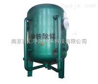 南京百汇净源厂家直销BHCT型除铁除锰设备