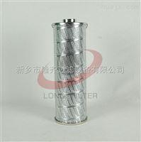 纤维素滤芯CZX40*30Q