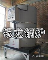 初中学校电开水炉厂家直销兰州嘉峪关金昌