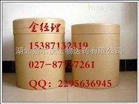 IPTG诱导剂 原料生产厂家