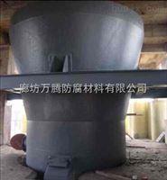 烟囱防腐无溶剂环氧陶瓷涂料