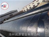 3布4油环氧煤沥青防腐钢管特性西丰诚源