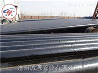 3布5油环氧煤沥青防腐钢管诚源产品长度辽阳