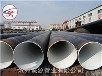 IPN8710无毒饮用水防腐螺旋钢管诚源厂家
