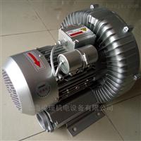 直销节能高压漩涡气泵