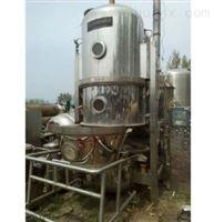 出售二手卧式沸腾干燥机