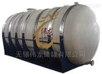 20m³卧式聚乙烯储罐带支架