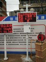 衢州工地PM2.5扬尘监测仪 空气噪声监测系统