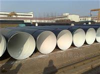 地埋管道供水用三布四油防腐螺旋钢管厂家