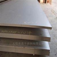 太钢317L不锈钢板2.0mm冷轧开平板