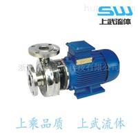 HQF不锈钢耐腐蚀离心泵