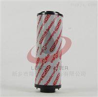 0660 R 025 W /-V贺德克回油滤芯HYDVC