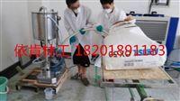 防火玻璃液在线式吸粉机粉液混合机
