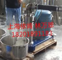 聚氨酯胶黏剂高速搅拌混合机