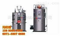 LSS型燃油气蒸汽锅炉 四通锅炉
