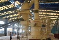 上海坤克路桥厂家供应耐磨合金超细磨粉机