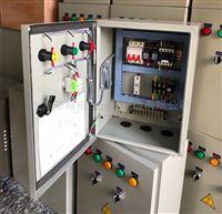 直接启动液位浮球水泵控制柜0.75-4kw