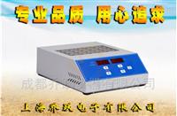 数字显示QY100-2干式恒温器-双模块