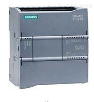 西门子S7-1200中央处理器CPU1217C